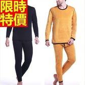 加絨保暖內衣褲套裝-加厚圓領情侶款長袖衛生衣(單套)7款64u3 [時尚巴黎]