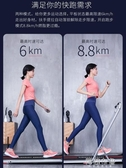 跑步機 華為運動健康生態款易跑Air跑步機家用款小型折疊靜音平板走步機 【寶貝兒童裝】