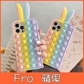 蘋果 iphone xs max xr ix i8 plus i7+ XS SE 彩虹兔子 手機殼 全包邊 可掛繩 保護殼
