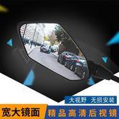 摩托後視鏡電動摩托車后視鏡反光鏡通用 電瓶車倒車鏡踏板雅迪小龜王三輪車歐美韓