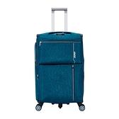 奧寶特拉桿箱牛津布30寸超大容量行李箱女帆布旅行皮箱子26男加厚 酷男精品館