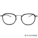 999.9 日本神級眼鏡 M43 (黑-...