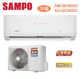 【佳麗寶】-(含標準安裝)聲寶旗艦全變頻冷暖一對一 (7-9坪) AM-QC50DC/AU-QC50DC