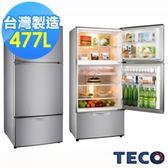 【福利品】TECO 東元   477公升 三門變頻冰箱  R4771VXLH
