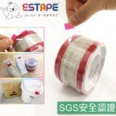 【ESTAPE】抽取式食品包裝級封口透明膠帶|色頭紅|2入(19mm x 55mm/易撕貼/OPP)