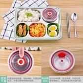飯盒 不銹鋼保溫飯盒食堂學生便當盒帶蓋餐盒 晶彩生活