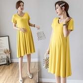 漂亮小媽咪 純色洋裝 【D6130】 超優質感 媲美專櫃 莫代爾 傘狀 短袖 洋裝 孕婦裝
