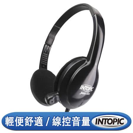 [富廉網]【INTOPIC】頭戴式耳機麥克風 JAZZ-220