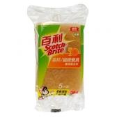 百利抗菌茶杯/細緻餐具專用菜瓜布5片裝