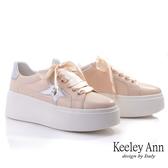 Keeley Ann墊起腳尖愛 炫彩緞帶厚底休閒鞋(粉紅色) -Ann系列
