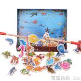 兒童玩具木質兒童磁性釣魚玩具益智套裝男女孩寶寶1-2-3-4歲 蘇荷精品女裝