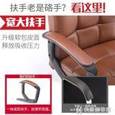 電腦椅家用懶人辦公椅職員椅會議椅學生宿舍座椅現代簡約靠背椅子 NMS快意購物網