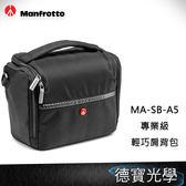▶雙11折300 Manfrotto MA-SB-A5 專業級輕巧肩背包  正成總代理公司貨 相機包 送抽獎券