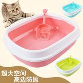 貓砂盆加大號半封閉式貓廁所膨潤土貓沙盆貓咪用品貓屎盆送貓砂鏟igo      蜜拉貝爾