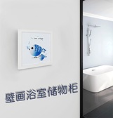 浴室壁畫儲物櫃衣服置物架可摺疊小衛生間收納架神器免打孔壁掛式