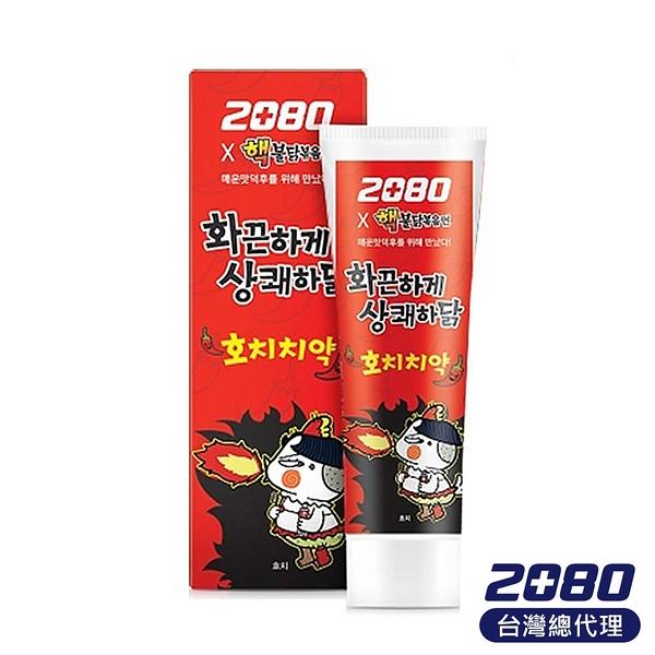 【韓國2080】經典辣雞麵限量聯名款牙膏100g 94SHOP