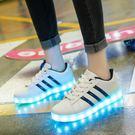 發光鞋 韓版女充電七彩熒光鞋子鬼步舞鞋男街舞鞋板鞋閃燈鞋夜光鞋 - 古梵希