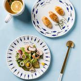 陶瓷餐具家用碗盤餐盤西餐盤菜盤湯面碗飯碗【步行者戶外生活館】
