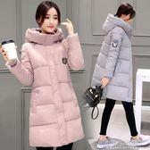 新款反季女裝冬季棉衣女中長款學生加厚韓版羽絨棉服外套冬裝『小宅妮時尚』
