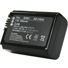 Kamera Sony NP-FW50 高品質鋰電池 RX10 II RX10II QX1 QX1L A6000L A6300L A6500L 保固1年 FW50 可加購 充電器