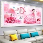 鑚石畫滿鑚結婚情侶5d客廳點貼鑚十字繡2020臥室黏磚石畫2018新款 NMS名購居家