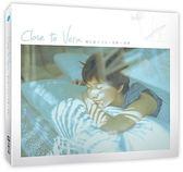 《Close to Vera:嚴正嵐x 手札+ 塗鴉÷ 寫真》全新品,全館滿600免運