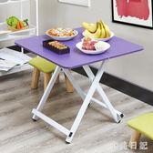 小型折疊餐桌家用2人4人吃飯桌便攜戶外擺攤多功能正方形伸縮桌子 js7825『小美日記』