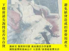 二手書博民逛書店MADAME罕見BOVARY PROVINCIAL MANNERS 老版本 原書者包了封面Y286158 G