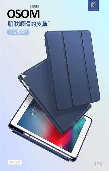 附筆槽 Apple ipad Wi-Fi 2017 2018 (9.7吋) Skin側掀皮套 MPGT2TA/A 平板套 平板保護殼 保護套 支架A1822 A1823