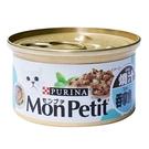 Mon Petit 貓倍麗 香烤鮮鮪主食罐 85公克 X 24入