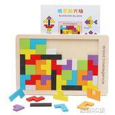 積木  俄羅斯方塊拼圖積木 1-2-3-6周歲幼兒童益智力開髮玩具早教男女孩 酷動3CDF