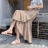 一片式系帶半身裙女2020夏季新款高腰魚尾裙荷葉邊長裙格子a字裙 夢幻衣都