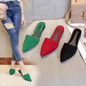 拖鞋女夏季 19新款 包頭平跟懶人涼拖鞋 平底絨面尖頭時尚外穿半拖鞋 聖誕裝飾8折