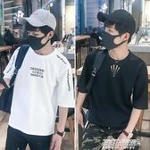 中袖男 中袖t恤男短袖韓版寬鬆五分袖上衣服潮流圓領學生7七分袖體桖   傑克型男館