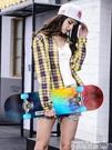 滑板 四輪滑板初學者男女生成年短板成人雙翹劃板車專業發光兒童滑板車LX 美物居家 免運