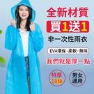 雨衣加厚男女透明成人外套便攜戶外長款全身防暴雨一次性雨披【八折下殺】