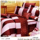 御芙專櫃『美麗境界』紅☆*╮高級100%純棉˙【五件式床罩組】【5尺/6尺 均一價】MIT
