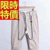 吊帶褲-獨特高檔百搭牛仔男長褲56i123[巴黎精品]