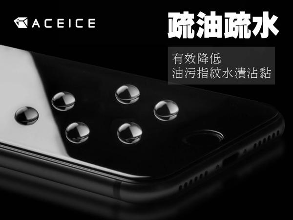 華為HUAWEI Nova 3 (PAR-LX9)《日本材料9H滿版玻璃貼玻璃膜》亮面螢幕玻璃保護貼玻璃保護膜鋼膜鋼化膜