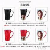創意diy變色水杯子個性定制可印照片加熱水定做馬克陶瓷潮流情侶『小宅妮時尚』