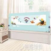 寶寶床護欄嬰兒童床圍欄大床1.8-2米防摔床邊擋板加高床圍   草莓妞妞