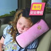 [7-11今日299免運]超大汽車安全帶布套 護套 護肩 兒童 成人 孕婦(mina百貨)【G0005】