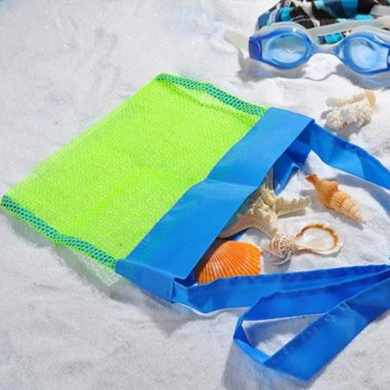 ◄ 生活家精品 ►【J208】尼龍收納網袋包(小) 海灘 海邊 戲水 玩具 旅行 便攜 戶外 度假 整理 摺疊