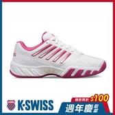 K-SWISS Bigshot Light 3輕量進階網球鞋-女-白/桃紅
