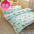 【McQueen‧麥皇后】《交通日誌》精梳棉雙人床包三件組(藍)