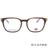 Lee Cooper 眼鏡 FP8075 (棕透紫) 威靈頓框 近視眼鏡 久必大眼鏡