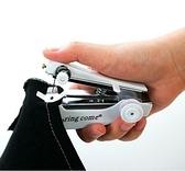 縫紉機 第二代小型手動縫紉機家用手持便攜式迷你縫紉機微型縫衣吃厚【快速出貨八折下殺】