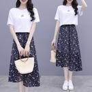 網紅小香風S-2XL女裝夏套裙兩件套中長...