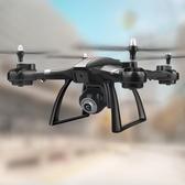 遙控飛機超大四軸飛行器高清專業航拍無人機直升玩具兒童男孩