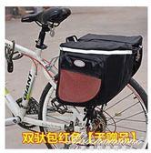 自行車騎行包貨架包山地車馱包駝包後座尾包 黛尼時尚精品